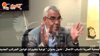 يقين | مصطفي عبد القادر الضريبة الاضافية