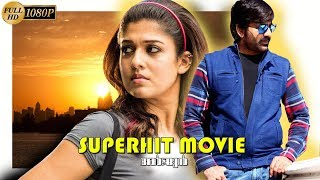 Latest Telugu Dubbed New Movie  Super Hit Action Movies Malayalam Full Movie Latest Upload 2018 HD