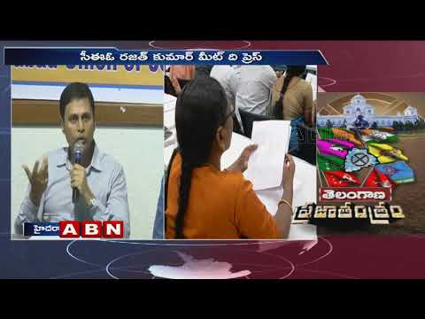 CEO Rajat Kumar speaking at Meet The Press | Telangana 2018 elections