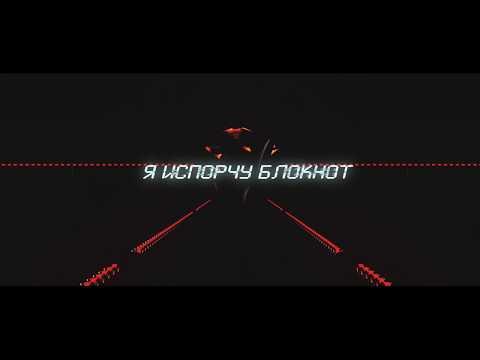 DVOE - Падали (lyric video)