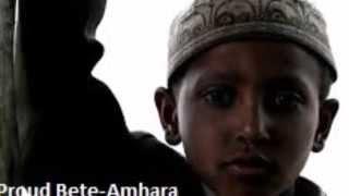 Bete Amhara