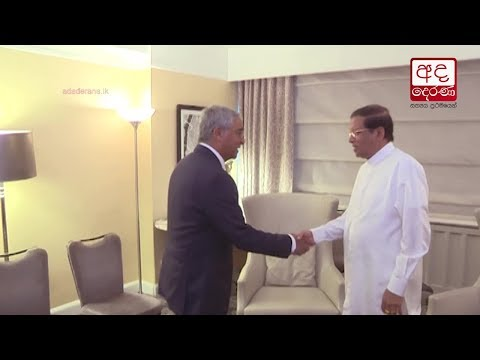 president meets nepa|eng