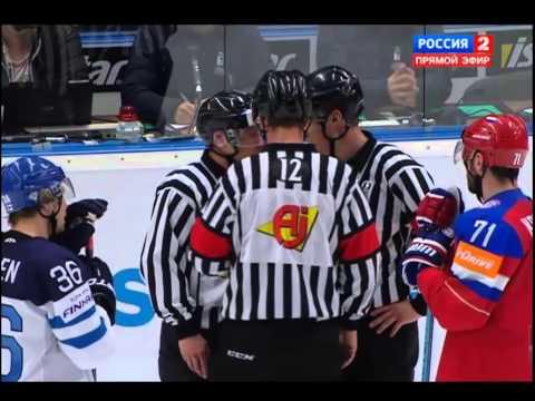 удаление Лео Комарова. Россия-Финляндия 2:3. ЧМ 2015 по хоккею