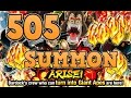 505 STONES SUMMON DBZ Dokkan Battle Bardock S Team Giant Apes Arise mp3