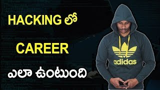 Ethical Hacking Career in 2018  || Jobs and Salary ||Telugu Tech Tuts