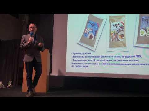Принцип молекулярного питания в макробиотике