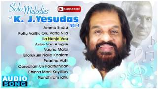 Top 10 KJ Yesudas Tamil Hits | Ilayaraja KJ Yesudas Solo Tamil Hits | Vol 1 | Audio Jukebox