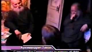 СЛОВО ИСТИНЫ Николай Гурьянов (схиепископ Нектарий)