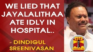 We lied that Jayalalithaa ate Idly in hospital – Minister Dindigul Sreenivasan | Thanthi Tv