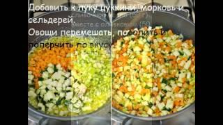 Рецепты вторых блюд:Куриная грудка с овощами и сливками