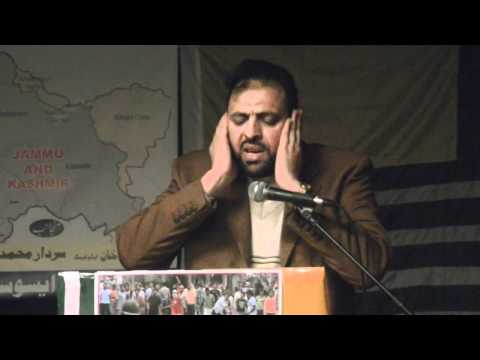 Qari Abdul Rahman Qirat Kashmir Day In Barcelona video