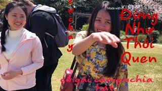 Đi Chơi Công Viên Lớn Nhất Nhật Bản| 後楽園 Nghe Gái campuchia hát | Đừng Như thói quen cvtv