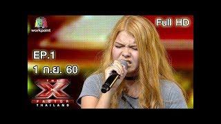 The X Factor Thailand   EP.1   1 ก.ย. 60 Full HD