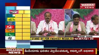 TRS Leader Marri janardhan reddy Hot Comments on Mahakutami