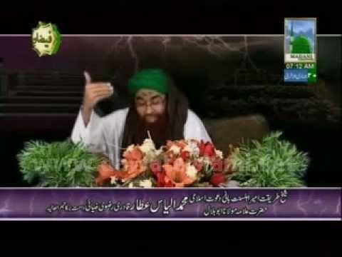 Ilyas Qadri Bayan - Qabar Ka Imtihan (examination Of The Grave) video