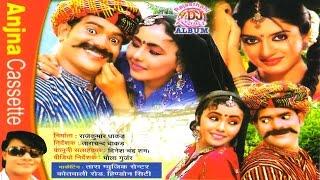 Hot Rasiya - Lagatar   Samdhi Samdhan Competition   Ramdhan Gujjar,Pushpa Gusai