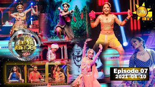 Hiru Super Dancer Season 3 | EPISODE 07 | 2021-04-10