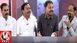 Special Discussion On Opposition Party Winning In Telangana | Good Morning Telangana