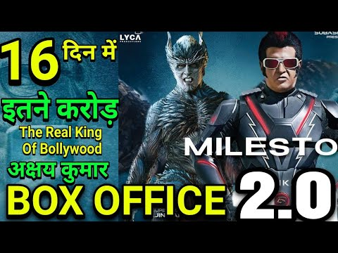 2.0 Total Worldwide collection | 2.0 Total collection,2.0 Box Office Collection,Akshay Kumar,Shankar