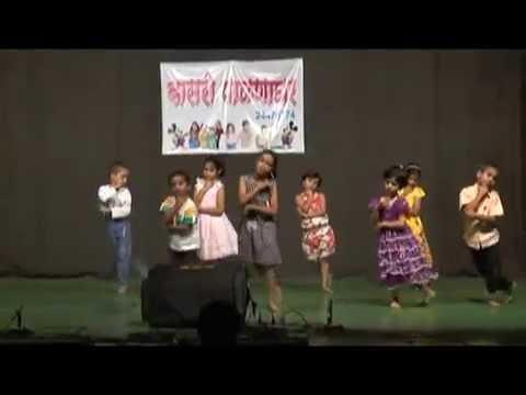 Basari Gathering 2014 Song Dete kon dete kon