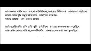swapno dekhbo bole --  Moushumi Bhowmik