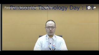 Panasonic's device solutions for HMI/IVI