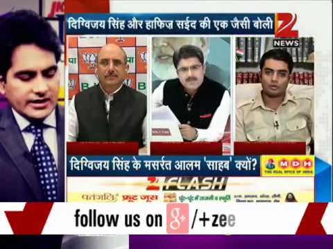 Why did Congress leader Digvijay Singh calls Masarat Alam 'sahab '?