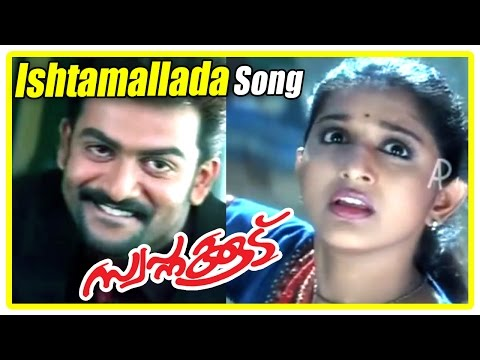 Swapnakkoodu - Ishtamallada Song video