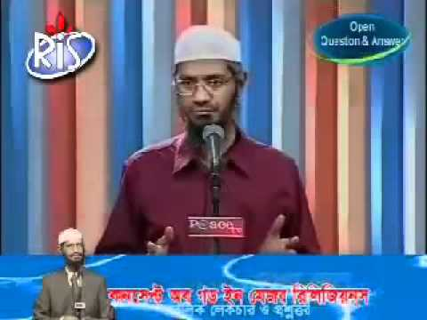 [bangla] Dear To Ask   By Dr  Zakir Naik 1 Of 20 video