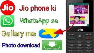 Jio phone ki whatsapp se gallery me photo kaise download kare