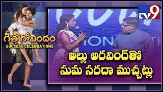 Anchor Suma fun with Allu Aravind at Geetha Govindam Success Celebrations