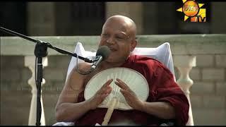 Hiru Dharma Pradeepaya - Dharma Sakachchawa - 2019-11-12