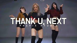 Baixar Ariana Grande - Thank u Next | NARIA choreography