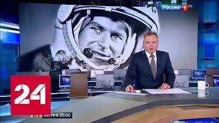 В честь 55-летия полета Германа Титова открыли памятную доску
