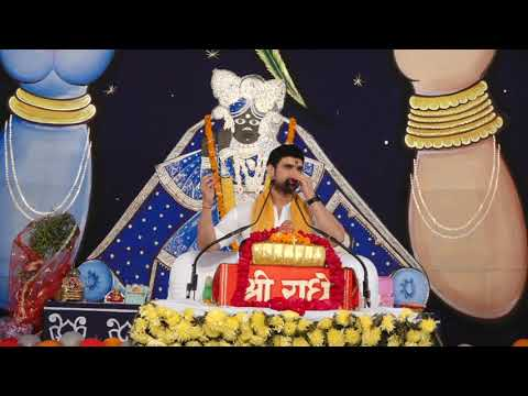ShriMad Bhagwat Katha By Shri Gaurav krishan Goswami G - PART:6