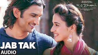 download lagu Jab Tak - Full Song    M.s. gratis