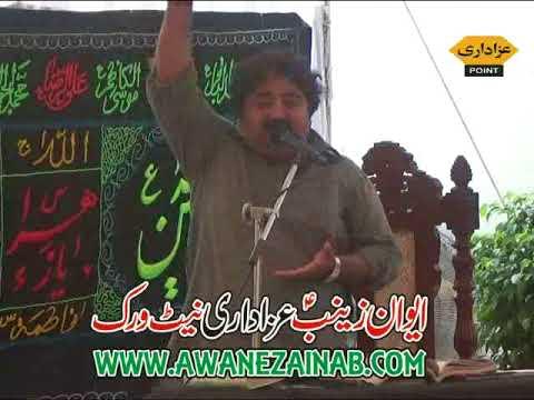 Zakir tiyar Majlis 1 may 2018 Ajmal House johar town Lahore