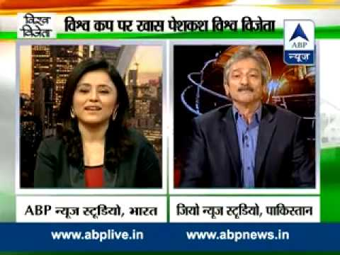 Vishwa Vijeta: Pakistan cricket legends Vs Indian cricket legends exclusively on ABP News