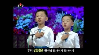 어린이 합창단이 부르는 깜찍한 노래의 '반전'은?!