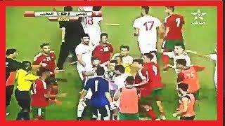 مهزلة مباراة المغرب وتونس شجار ضرب الحكم تضييع الوقت طرد  football Morocco vs Tunisia