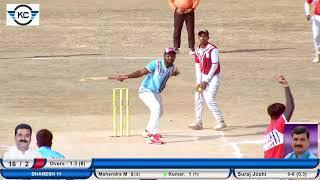 MEGA FINAL II DHANESH XI V/S YUTIKA SPORTS || ROTARY PRESIDENT CUP BHADWAD 2019 || PRINCE MOVIES
