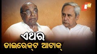The sooner Naveen leaves State, the better for Odisha, says Damodar Rout