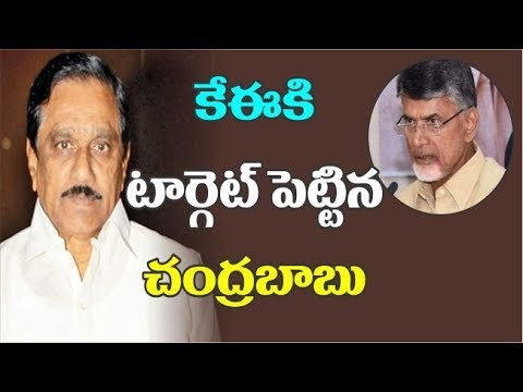 Chandrababu Target On Ke Krishnamurthy || Latest Political News || Janahitam Tv