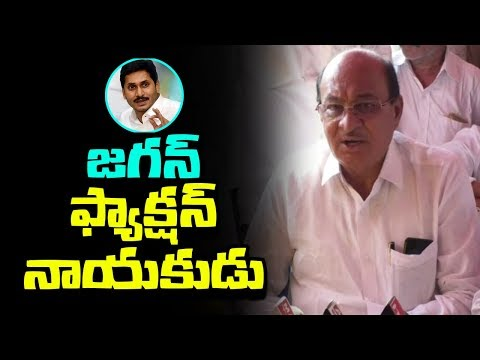 Gorantla Buchaiah Chowdary comments on Assault On YS Jagan | AP Political News | Indiontvnews