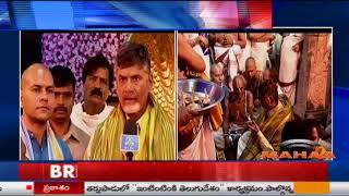 తిరుమలలో మహా సంకల్పం | CM Chandrababu Offers Silk Clothes to Lord Balaji | TTD