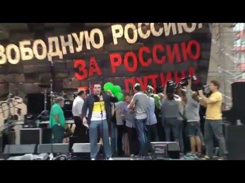 Иван Миронов. Митинг 12 июня 2012