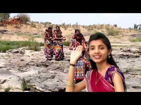Jal Bharti Mevdo | Nimadi Gangour Geet | Mhari Gangour | Megha Parsai