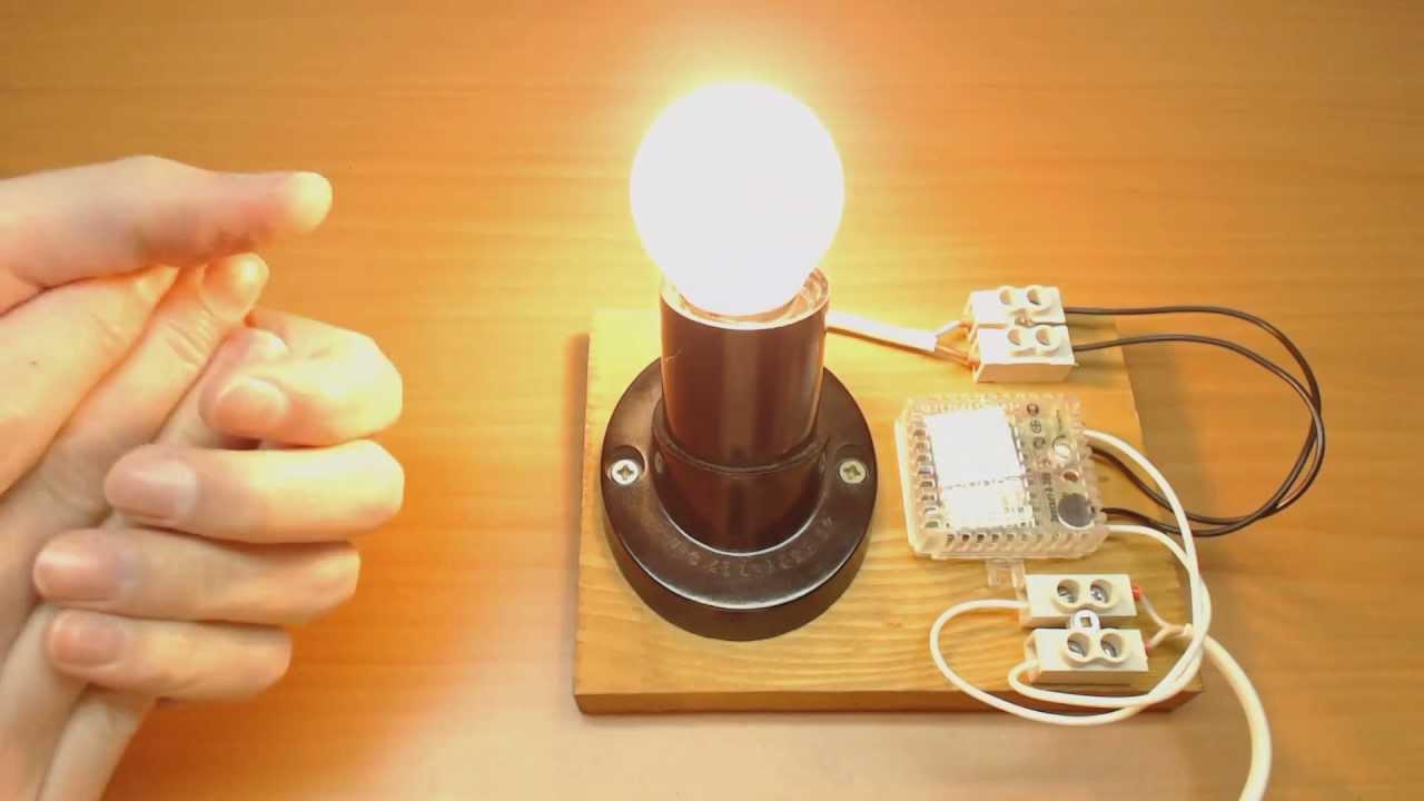 Как сделать свет на хлопок 151