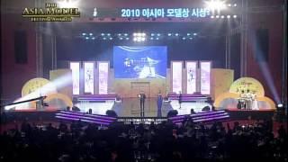 "2010 Asia Model Awards ""Indonesia Model Star Award"" Fiando Richard, Fahrani"