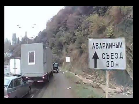 Truck Brakes Fail